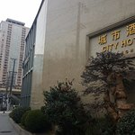 Photo de City Hotel Shanghai