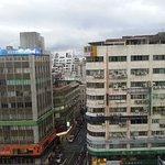 The Okura Prestige Taipei Foto