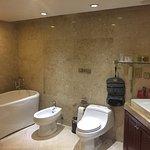 Photo of Wenzhou International Hotel