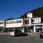 Choga Mountain Villa