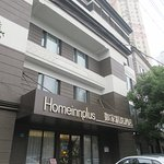 Home Inn Plus Shanghai Xintiandi Lujianbang Road Subway Station