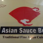 Logo for the Asian Sauce Box