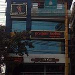 Panjabi Kadhai - The Family Restaurant cum Bar.