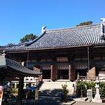 Photo de Kongochoji Temple