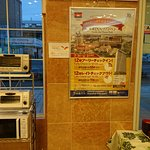 Photo of Toyoko Inn Shinyamaguchieki Shinkansenguchi