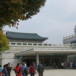 The National Folk Museum of Korea Foto