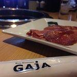 Photo of Gaja Eniwa