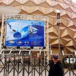 Shanghai Circus World 6