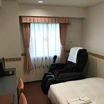 Foto de Hotel Alpha One Miyoshi