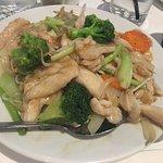 Foto de Baulkham Palace Chinese Restaurant