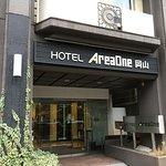 Photo of Hotel Area One Okayama