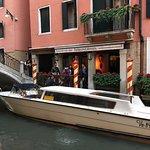 威尼斯AD廣場酒店