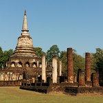 Photo de Wat Chang Lom