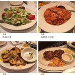 Photo of Dan Ryan's Chicago Grill