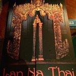 Photo of Lan Na Thai