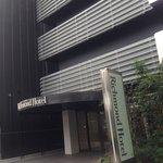 Photo of Richmond Hotel HigashiOsaka