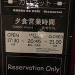 Hotel Kanro no Mori Foto