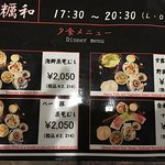 Photo de 1138006