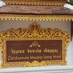 Photo of Chitchareune Mouang Luang Hotel