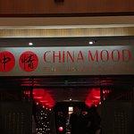 Photo de China Mood