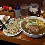 Part of the fantastic value lunch menu at Naruto Ramen NYC