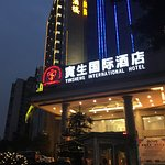Photo of Yinsheng International Hotel