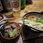 Photo of Okariba