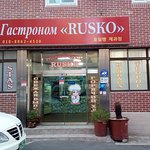 Photo de Busan Sukbak Dot Com Guesthouse