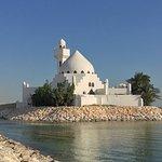 Photo de Sofitel Al Khobar The Corniche