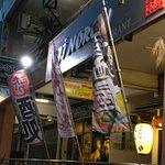Aji Noren Japanese Restaurant