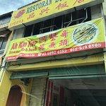 Bun Heng Restaurant