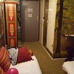 Taille de la chambre et 3è lit