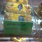 صورة فوتوغرافية لـ Saadeddin Pastry