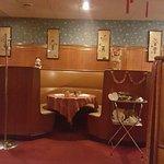 ภาพถ่ายของ Cozy Inn Chinese and American