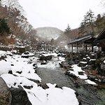 Photo of Takaragawa Onsen