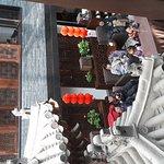 Shichahai Shadow Art Performance Hotel Foto