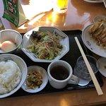 定食 700円