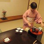 Photo de Hotel Kitanoya