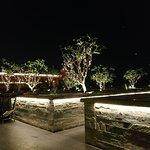 Skyy Lounge