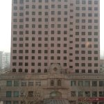 Photo of Golden Shine International  Hotel