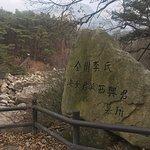 Bukhansan National Park Foto