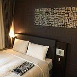 Foto de Matsue New Urban Hotel Annex