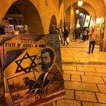 Jüdisches Viertel (Cardo) Foto
