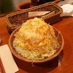 Foto de Katayama