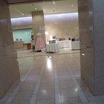 Foto de Hotel  Piazza Biwako