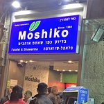 Moshiko on Ben Yehuda