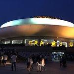 Photo of Shanghai Circus World