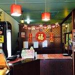 Emperor Palace Restaurant