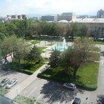 Hyatt Regency Bishkek Foto