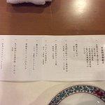 Photo of Hotel Kasugai